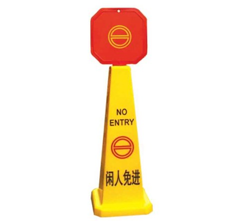 Closed to traffic signs Model AL2342